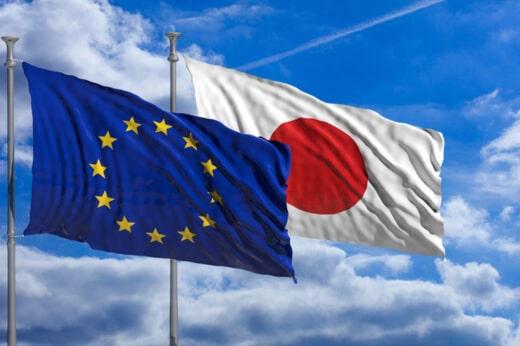 transfert données hors UE japon